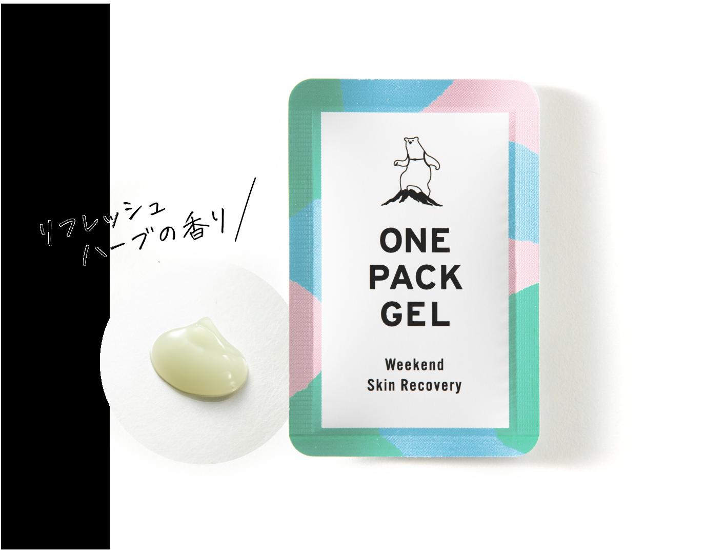 one pack gel