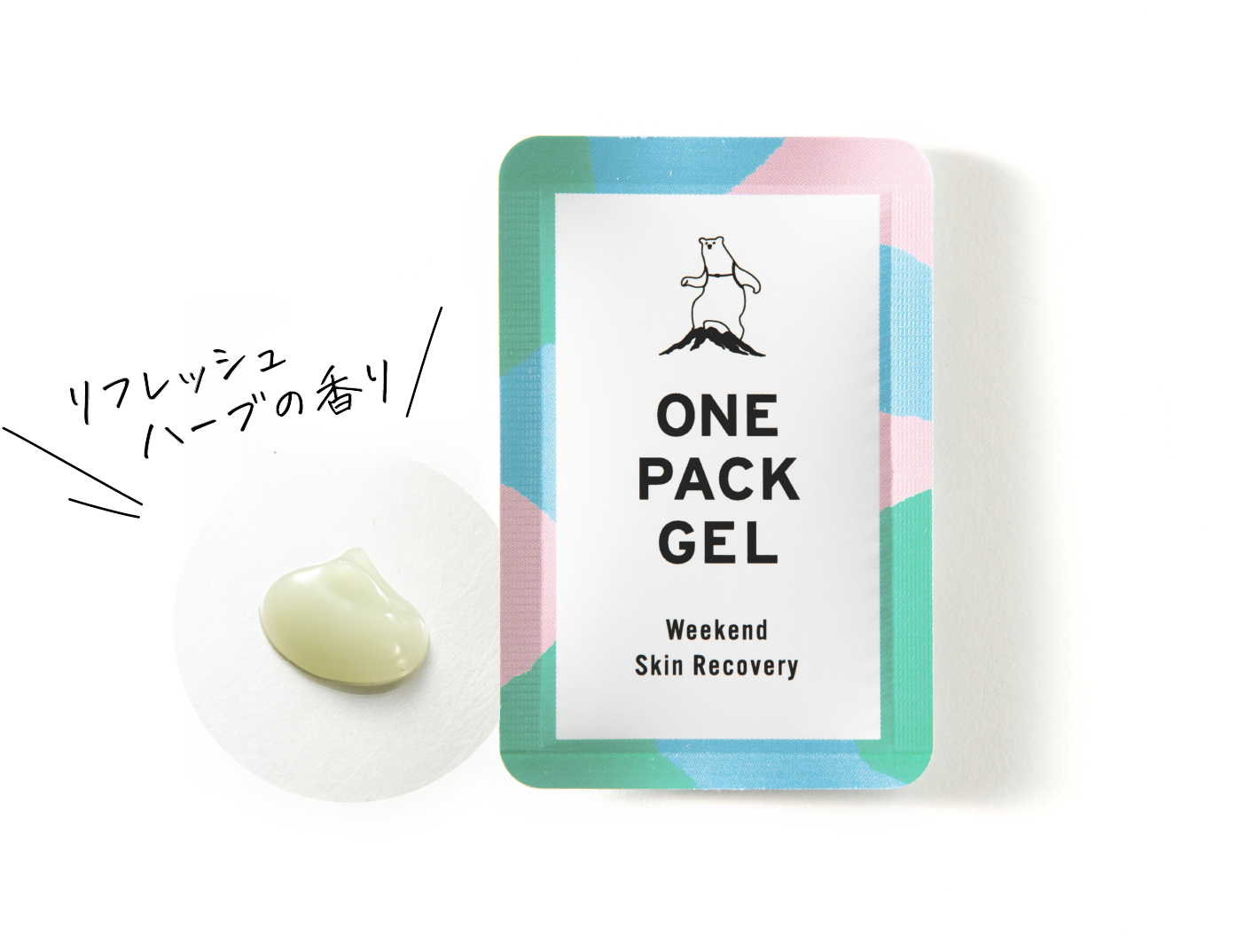 one pack gel